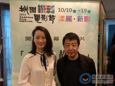 《天注定》2年前遭禁播 賈樟柯新片惹哭大陸廣電總局