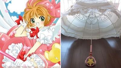 童話般庫洛蕾絲傘,雨天浮現魔法陣❤