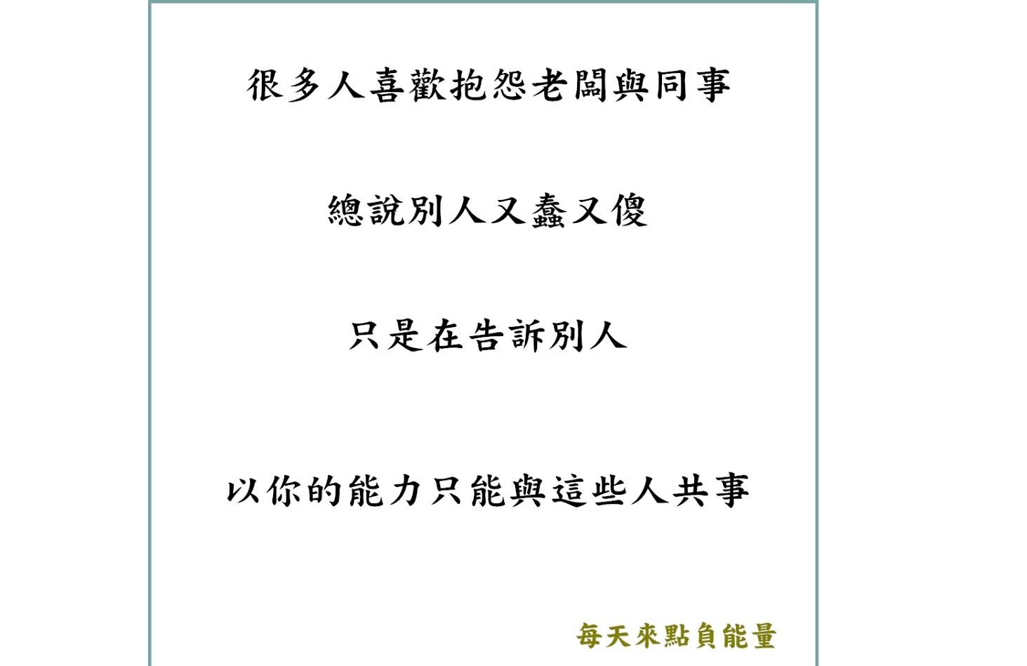 https://cdn2.ettoday.net/images/1355/1355652.jpg
