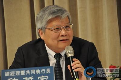 台積電魏哲家當選半導體協會理事長