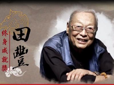 87歲「萬能配角」田豐 驚傳逝世於香港