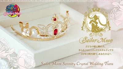 奢華美少女戰士皇冠,真刷下去一秒變身月光公主