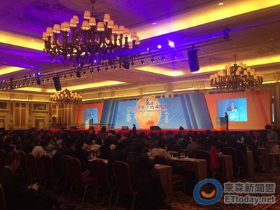 世界華商高峰會 丁楷恩:一帶一路為澳門創造更多商機