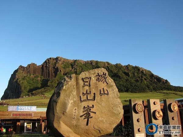 城山日出峰 門口 提字石像
