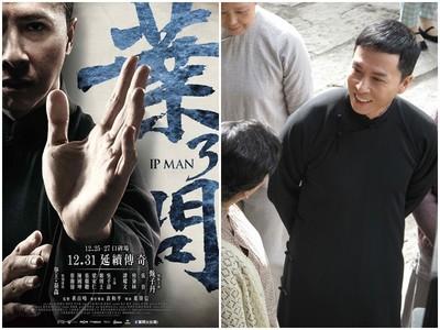 《葉問3》前導海報來了!甄子丹詠春起手式現大師氣度