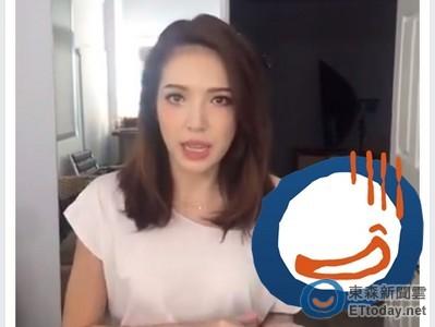 許瑋甯玩LIVE直播 影片40秒身後突然出現紅衣小女孩!