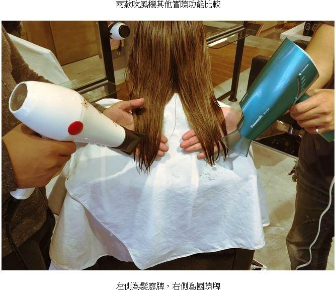超貴NA97吹風機到底多神? 髮型師實驗打趴神機引熱議