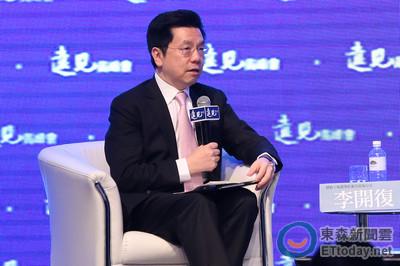 習慣小確幸 李開復:台灣創業者最大的問題是格局感
