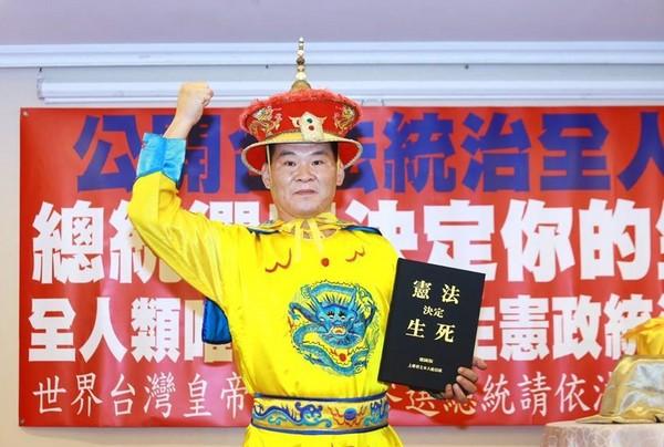 「世界台灣皇帝」藍信祺選總統 政見:每人發100億、統治世界(圖/翻攝宇宙原體黑龍上帝本人收回世界公告)