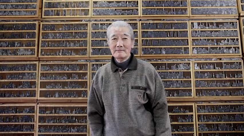 採編印刷都是自己來 日本上小阿仁村「1個人的報社」