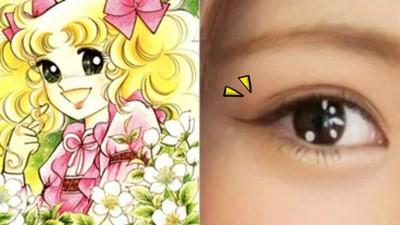 戴上漫畫瞳片,妳也能擁有小甜甜般閃爍大眼