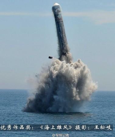 解放軍日前刊發一張「巨浪-2」(JL-2)潛射彈道導彈的照片,是目前為止公開展示的「巨浪-2」最清晰的一張大圖。(圖/取自微博)
