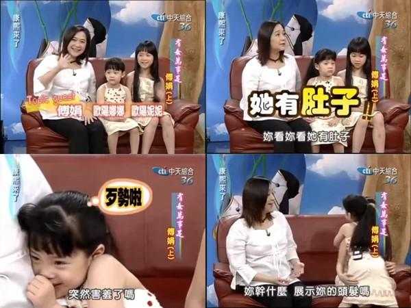 ▲歐陽娜娜清新可愛,網友翻出她4歲上《康熙來了》的畫面,活潑反應簡直Q爆啦!(圖/翻攝自歐陽娜娜微博、翻攝自YouTube)
