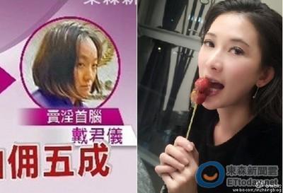 林志玲扯賣淫案被首腦爆接過飯局 經紀人冷靜回應