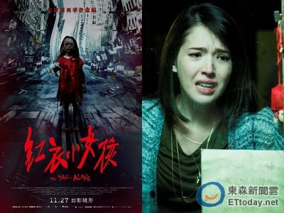 《紅衣小女孩》必知4件事 許瑋甯睡覺還夢到「她」!