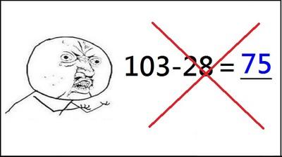 美國數學搞死人:103-28=70,家長都要發瘋了