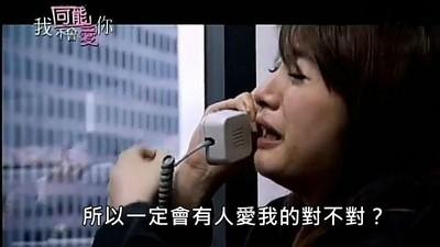 櫻花妹最愛「仮氏」男,這不就是傳說中的備☆胎嗎?