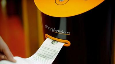 法國短篇小說販賣機,來為你空虛的靈魂止渴吧!