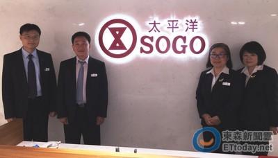 SOGO-國內率先導入電子化禮券之百貨先驅