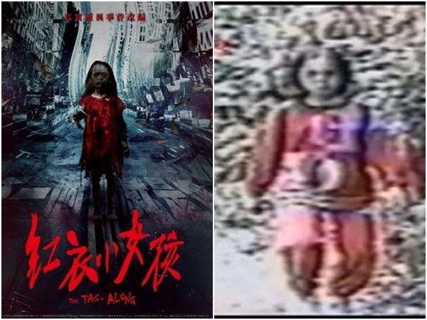 《紅衣小女孩》。(圖/威視提供)