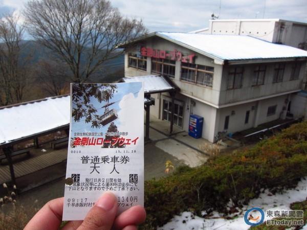 山 積雪 情報 金剛 高見山(吉野郡東吉野村)天気|気温・風速・日の出・積雪