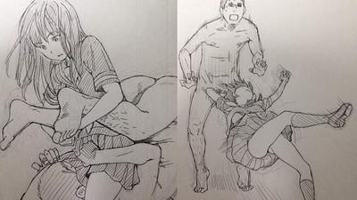萌妹子親授女子防身術,這對變態來說是極樂處刑吧!?