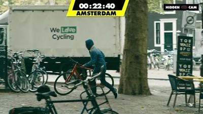 歐洲自行車小偷猖獗,好啦好啦那來辦場偷車大賽