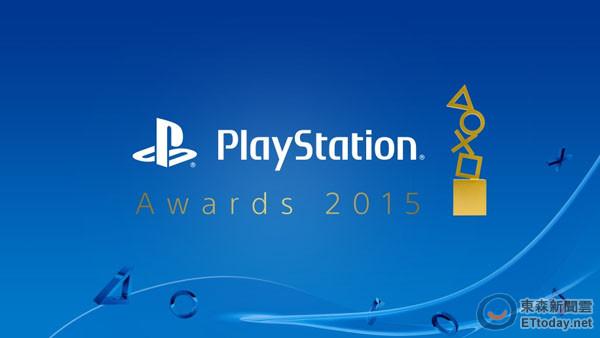 PlayStation年度最佳遊戲出爐!MGS、MC、DQ獲白金獎