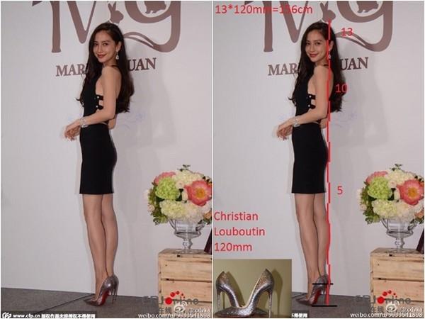 迪麗熱巴裙襬一掀 Angelababy「真實身高」被出賣了