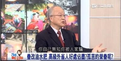 郭冠英自稱代表共產黨 遭告發「外患罪、共諜罪」
