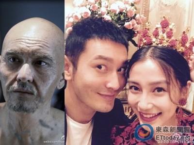 黃曉明自爆多年前已皈依佛門:Baby不准我婚前剃光頭