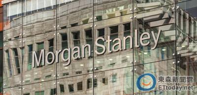 大摩:聯準會明年若暫緩升息 金融股後市看好