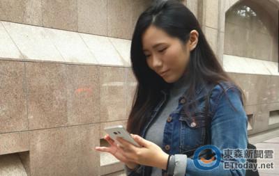 中華電信、遠傳、台灣之星導入「支付寶」付費服務
