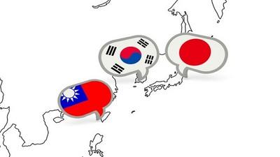 票選最討厭國家,太平洋3傻上榜,台灣躲最後一頁