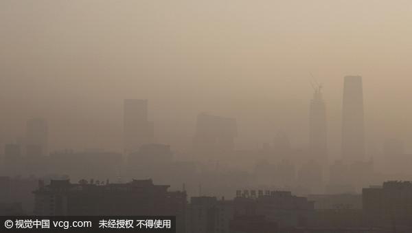 北京霧霾。(圖/CFP)