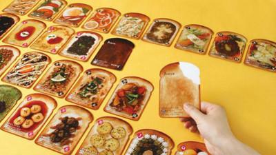5款美食造型撲克牌,這下可以大方玩食物啦