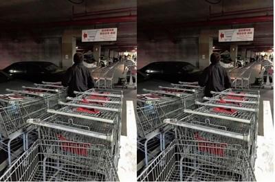 好市多停車「超時10分鐘」 他被收近4000元