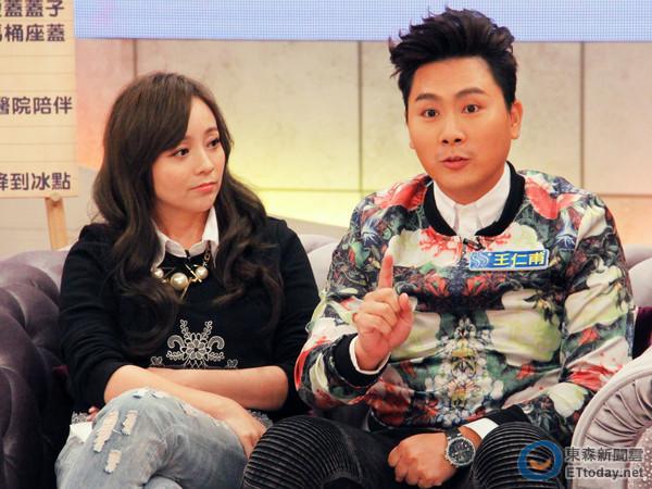 王仁甫、季芹婚前大吵氣到不想結婚 本想回台灣馬上離