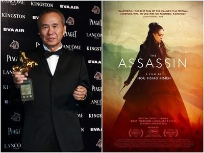 奧斯卡外語片決選公布 《刺客聶隱娘》意外出局!