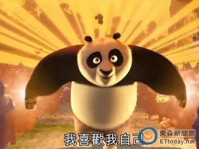 《功夫熊貓3》預告 阿波父子相認「肚撞肚」萌度爆棚