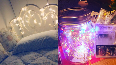聖誕燈飾別急著收!讓房間變夢幻全靠它❤