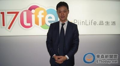 17Life-具潛力之虛實整合O2O 「生活電商」