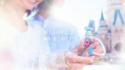 超夢幻2016迪士尼許願瓶,裝進夢想和童心((閃閃))