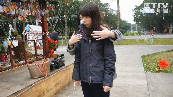 輔大耶誕樹前遭男學生熊抱襲胸 女大生驚魂 | ETtoday社會新聞 | ETtoday新聞雲