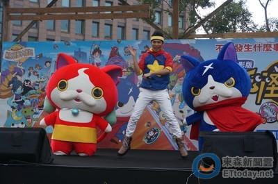 吉胖喵、浮游喵元旦發威 香蕉哥哥率千隻小妖怪跳體操
