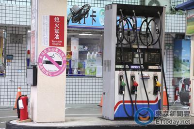 美原油庫存減少 中油:下周汽油漲0.5元、柴油漲0.6元