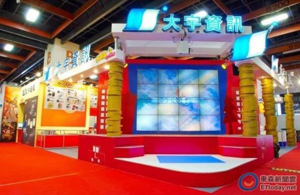 誰能代表台灣經典遊戲廠商 網:身為台灣人一定玩過他