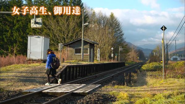 日本秘境車站只為一人行駛 等女孩春天畢業後宣告廢棄
