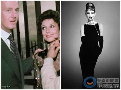 奧黛莉赫本背後的時尚推手 與紀梵希40年情誼有洋蔥