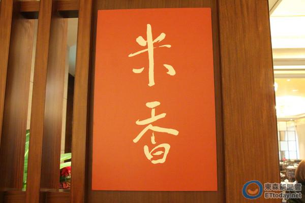 牛排、Buffet、日式料理 14家餐廳激戰台北大直